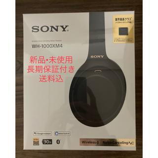 SONY - 新品未使用 SONY WH-1000XM4 ブラック 長期保証付き