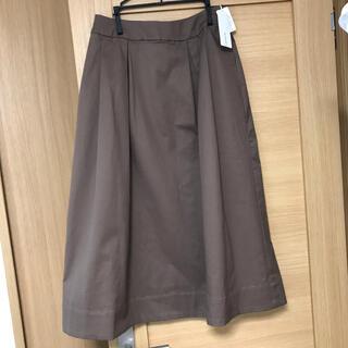 レプシィム(LEPSIM)のスカート (ロングスカート)