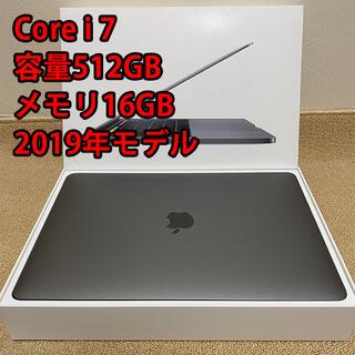 Mac (Apple) - 【美品】MacBookPro 13インチ 2019 USキーボード