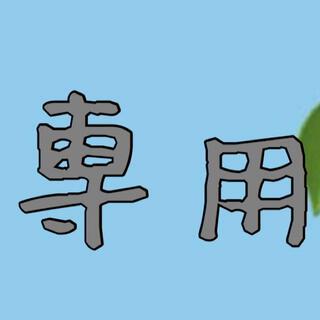 yuamama様専用(ワンピース)
