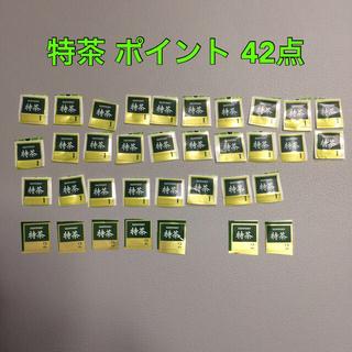 サントリー - サントリー 特茶 ポイント 42点 〜 プレゼント 懸賞 応募 にどうぞ✨