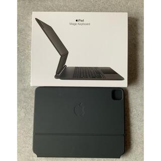 iPad - Apple Magic Keyboard 11inch 保証有り