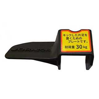 JD RAZOR/BUG用 フットプレート(三輪車/乗り物)