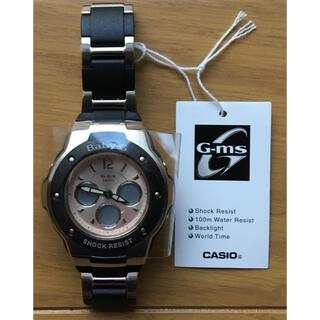 カシオ(CASIO)のリストテック(新品)(腕時計)