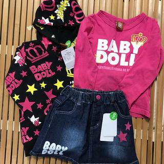 BABYDOLL - babydoll パーカースカート長袖セット110
