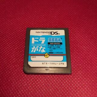 ニンテンドーDS(ニンテンドーDS)のドラがな DSソフト(携帯用ゲームソフト)