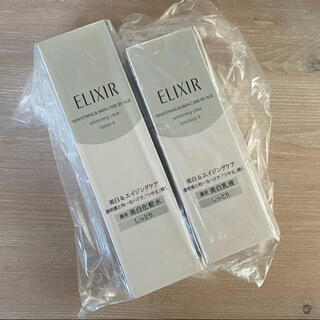 ELIXIR - 新品 資生堂エリクシールホワイトクリアローションT2しっとり化粧水乳液セット