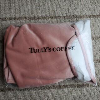 TULLY'S COFFEE - タリーズ ブランケット