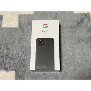 グーグル(Google)のGoogle Pixel5 ジャストブラック SIMロック解除済み ②(スマートフォン本体)