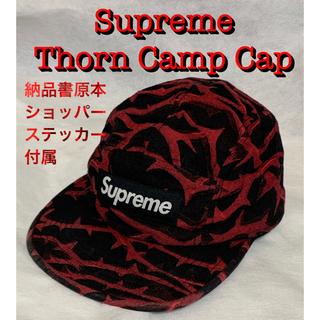 シュプリーム(Supreme)のSupreme Thorn Camp Cap(キャップ)