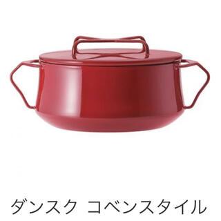 ダンスク(DANSK)のDANSK両手鍋(鍋/フライパン)