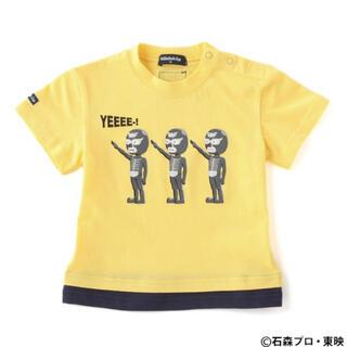 クレードスコープ(kladskap)のkladskap  仮面ライダー ショッカープリントTシャツ(Tシャツ/カットソー)