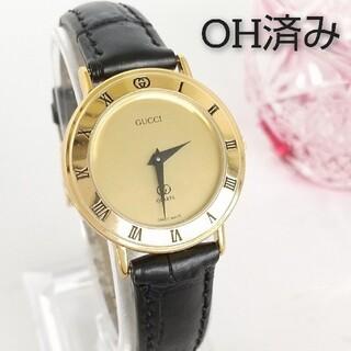 Gucci - ⭐OH済 綺麗 グッチ 尾錠 新品レザー レディース 腕時計 丸 着物 ギリ美品
