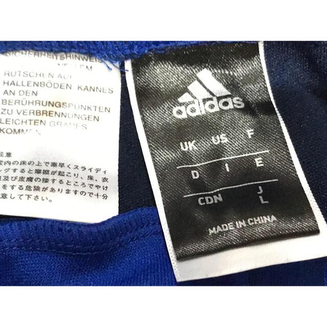 adidas(アディダス)の美品! アディダス スウェット ジャージ 下 Lサイズ  スポーツ/アウトドアのスポーツ/アウトドア その他(その他)の商品写真