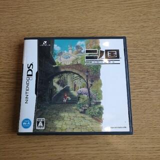ニンテンドーDS(ニンテンドーDS)の二ノ国 漆黒の魔導師 DS(携帯用ゲームソフト)