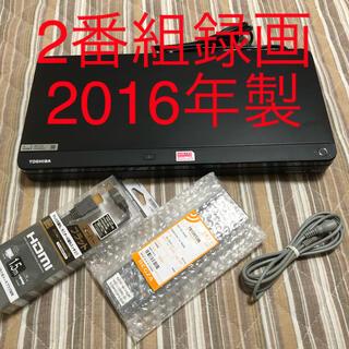 東芝 - 東芝 DBR-Z620 REGZA ブルーレイレコーダー HDD1TB