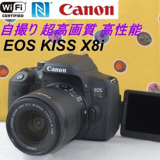 ★Wi-Fi&自撮り 高性能・リモート撮影可★CANON EOS X8i