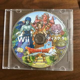 ウィー(Wii)のWii 「ドラゴンクエストX 目覚めし五つの種族 オンライン」(家庭用ゲームソフト)