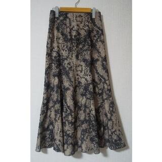 Mila Owen - Mila Owen レオパード柄が素敵な大人女子のロングスカート