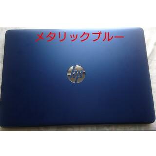 ヒューレットパッカード(HP)のHP 14-ds0081nr ノートパソコン(ノートPC)