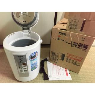 象印 - ZOJIRUSHI EE-RM50  スチーム式加湿器 象印