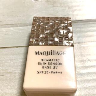 MAQuillAGE - マキアージュ ドラマティックスキンセンサーベース UV 10ml