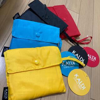 カルディ(KALDI)のカルディ エコバッグ 4色セット(エコバッグ)