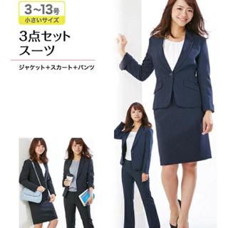 ニッセン(ニッセン)のレディース  スーツ 小さいサイズ(スーツ)