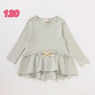 petit main - プティマイン 【NEW】リボンつきテレコTシャツ 120cm