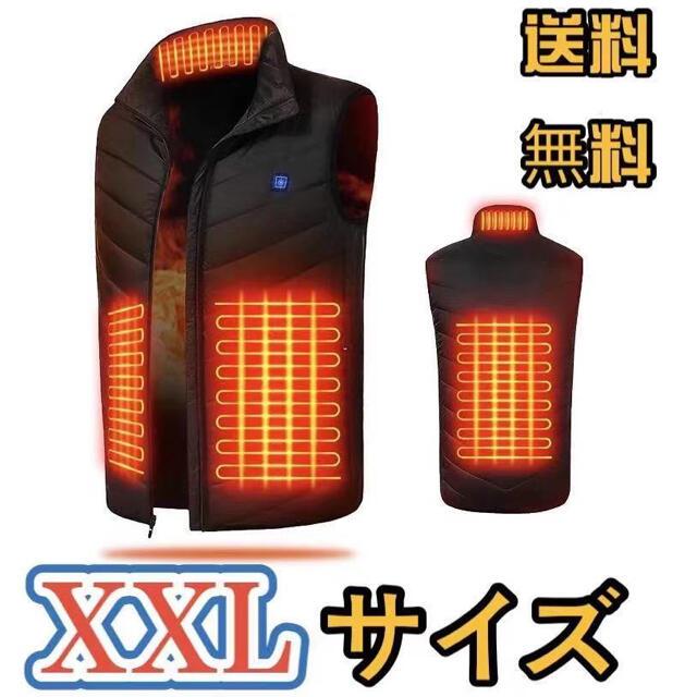 電熱ベスト ヒーター内蔵 USB式給電 電熱ジャケット 温度3段階調整  メンズのトップス(ベスト)の商品写真