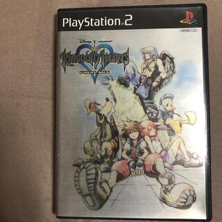 プレイステーション2(PlayStation2)のKingdom Hearts Final Mix(家庭用ゲームソフト)