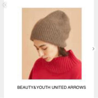 BEAUTY&YOUTH UNITED ARROWS - BEAUTY&YOUTH UNITED ARROWS モヘアビッグワッチキャップ