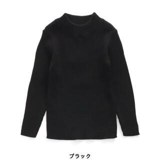 エフオーキッズ(F.O.KIDS)の❗️セール価格❗️新品 アプレレクール タートルネック ニット トップス(Tシャツ/カットソー)