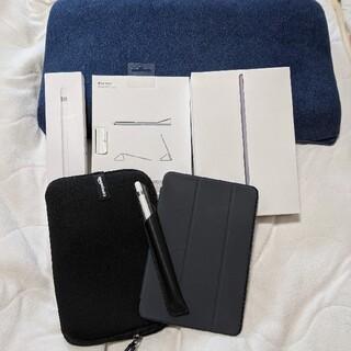 iPad - iPad mini5 アップルペンシル付
