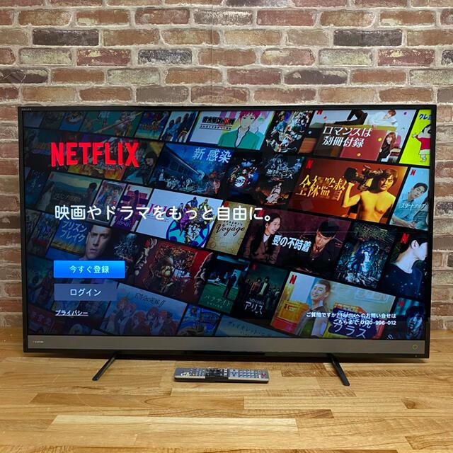 東芝(トウシバ)のryohama様専用 スマホ/家電/カメラのテレビ/映像機器(テレビ)の商品写真