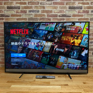 東芝 - 東芝 50V型 4K 液晶テレビ REGZA 50M510X ネット動画視聴○