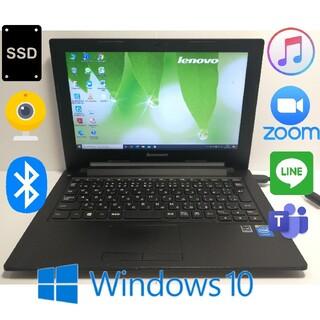 Lenovo - 高速SSD256GB搭載 すぐ使える Win10 高性能薄型 Webカメラ