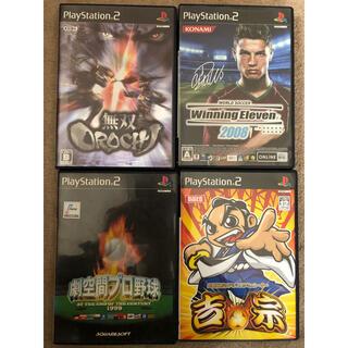プレイステーション2(PlayStation2)のPS2 ゲームソフト4本セット まとめ 4(家庭用ゲームソフト)