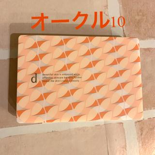 ディープログラム(d program)のd プログラム 薬用 スキンケアファンデーション(パウダリー) オークル10(ファンデーション)