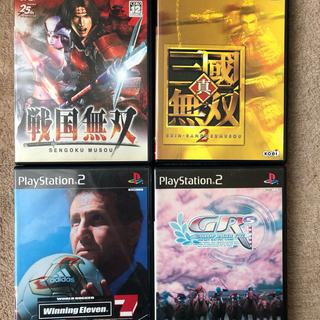 プレイステーション2(PlayStation2)のPS2 ゲームソフト4本セット まとめ 2(家庭用ゲームソフト)