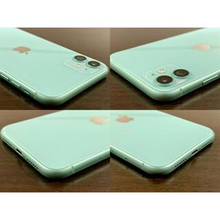 Apple - iPhone 11 グリーン 256GB SIMフリー MWMD2J/A
