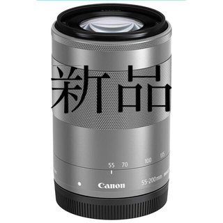 Canon - 新品 Canon  EF-M 55〜200mm IS STM シルバー