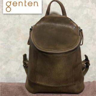 genten - ゲンテン genten☪️ 山羊革 レザー ゴートヌメ リュックサック カーキ