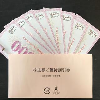 スシロー 株主優待 8枚 4000円分 送料無料(レストラン/食事券)
