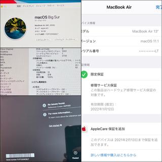 Apple - Apple MacBook Air M1 メモリ16GB SSD512GB