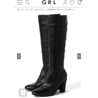 グレイル(GRL)のGRL 白石麻衣 スクエアトゥ ロングブーツ 24.5cm(ブーツ)