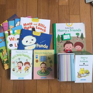 イオン(AEON)のAEON 幼児 Harry & Friends CD2枚 カード他(知育玩具)