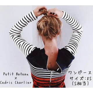 プチバトー(PETIT BATEAU)の【Petit Bateau ×Cedric Charlier】ワンピース コラボ(ひざ丈ワンピース)