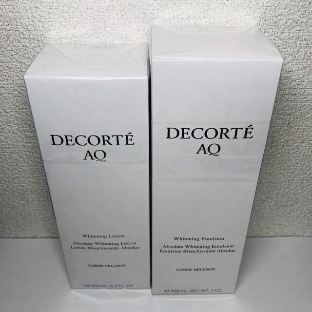 COSME DECORTE(コスメデコルテ)のコスメデコルテ AQ ホワイトニング 化粧水&乳液 セット コスメ/美容のスキンケア/基礎化粧品(化粧水/ローション)の商品写真