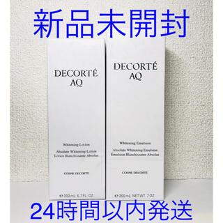 COSME DECORTE - コスメデコルテ AQ ホワイトニング 化粧水&乳液 セット